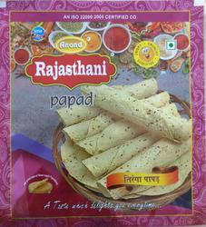Spicy Tiranga Papad