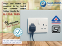 ISI Mark Certification for Plugs and Sockets
