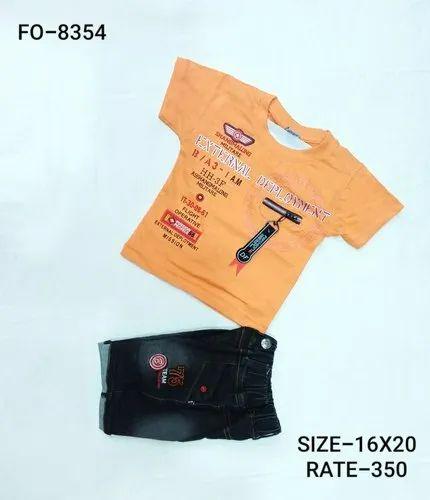 9df1b4085452a Half Sleeve Casual Wear Boys T Shirt Shorts, Rs 325 /unit | ID ...