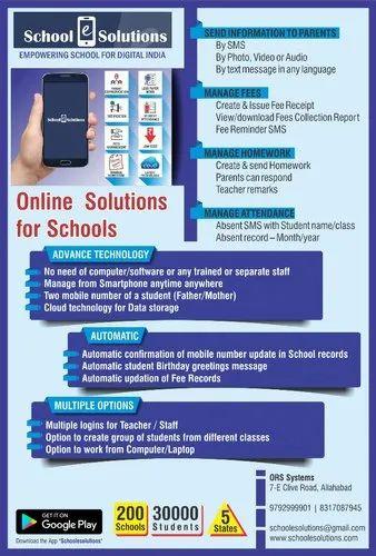 School Online Software & Application