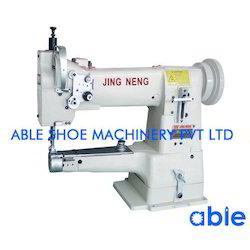 Sewing Machines in Bhopal, सिलाई की मशीन, भोपाल