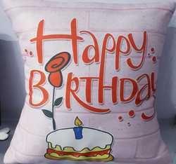 12 x 12 Inch Cushion Cover