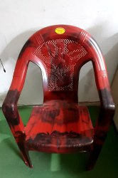 Rajkamal Armrest Plastic Chair