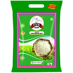 Laminated Rice Packaging Pouches
