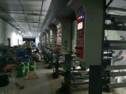Shreeji Tech Engineering High Speed Rotogravure Printing Machine
