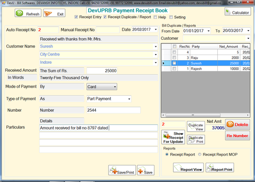 payment receipt book software devuprb devansh infotech indore