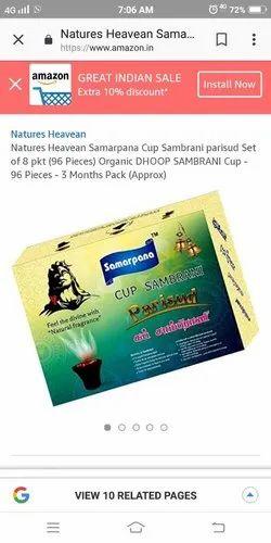 Sambrani cup - Single Pcs Extreme Quality Sambrani Cup