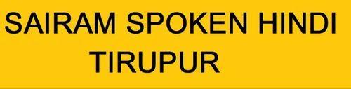 Translation - Tamil Translation Service Provider from Erode
