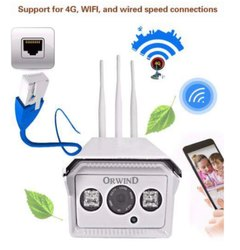 4G GSM Sim Supported Outdoor Camera