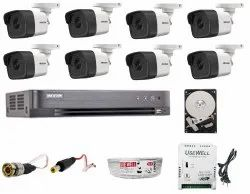 Hikvision Ultra HD 5mp Cameras Combo Kit 8ch HD
