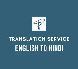 English To Hindi Translation Services, Online