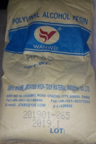 Poly Vinyl Alcohol - PVA - Kuraray Wholesale Trader from Mumbai