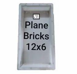 Plane Bricks Silicone Plastic Interlocking Tiles