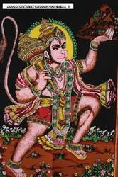 Hanuman Wonderful Design Small Tapestry Poster