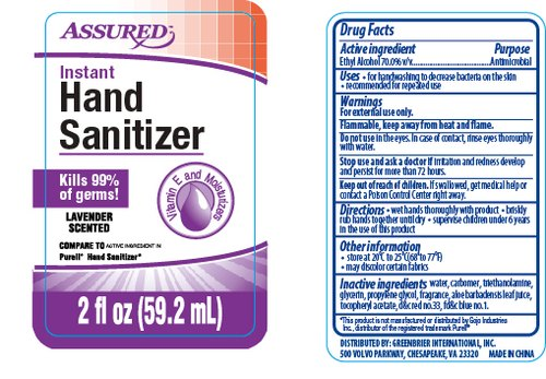 Multocolour Paper,Pvc Hand Sanitizer Labels, For Medical ...
