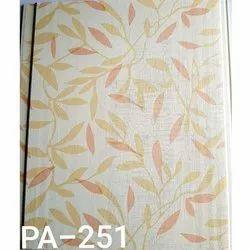 Home Printed Wall Panel