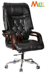 MBTC Grado Director Office Chair