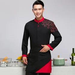 Mens Hotel Service Staff Uniform