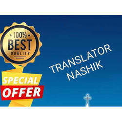 Marathi Translation Service in Nashik
