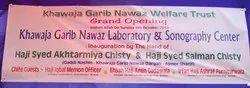 Muajaddid-e Alfeshani Pathology Center