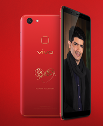 Vivo V7Plus Limited Edition