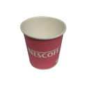5000 Pieces 100ml Paper Drinking Cup