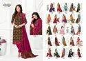 Akash Creation Shagun Vol-20 Printed Cotton Dress Material Catalog