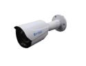 HC-DM40N3 4MP Bullet Camera