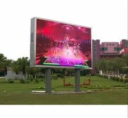 P8  Fixed Outdoor LED Video Wall