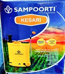 Sampoorti Knapsack Sprayer