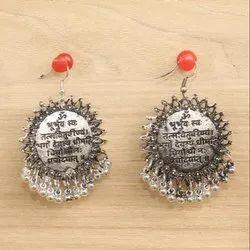 beadsnfashion Women German Silver Earrings
