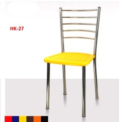 Hk-27 Cafeteria Chair