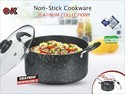 Non Stick Biryani Pot