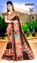 Designer Printed Renial Saree