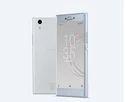 Xperia R1 Plus Mobile Phones