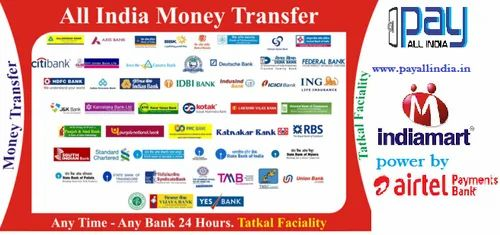 Money Transfer Service Dmt In Kolkata
