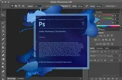 Adobe Software - Adobe indesign Latest Price, Dealers & Retailers in