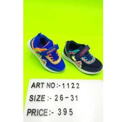 White House Running Shoes Kids Sports Shoes, Size: 26-31, Model Number/Name: 1122