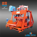 Global Hollow Brick Making Machine, Movable