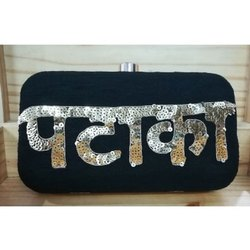 Personalized Multipurpose Clutch Bag