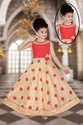 Wedding Kids Lehenga