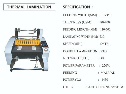 Thermal Lamination and Cutting Machines Manufacturer   Shree
