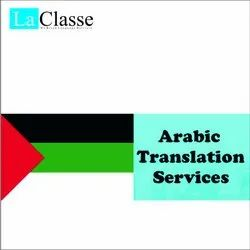 Arabic Translation Service