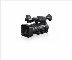 Sony Procam NX 100