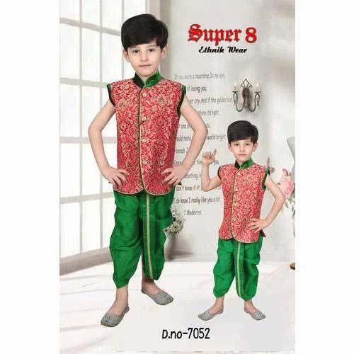 450db8688 Kids Dhoti Kurta at Rs 1000  set