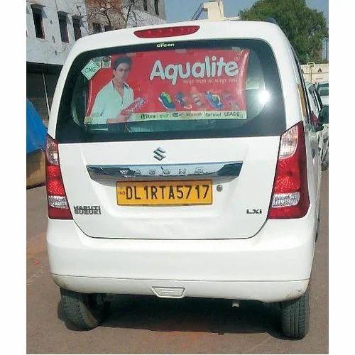 Social Message Advertising Car Sun Shade Service