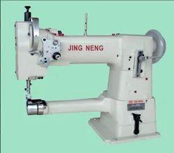 Slim Cylinder Bed Sewing Machine