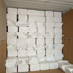 Vaccum Packed Rice Flour