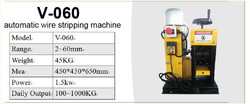 V-060 Automatic Wire Stripping Machine