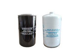 Kit Set of 2 For Bs II & Bs III Oil and Fuel Filter